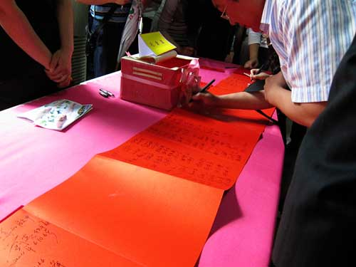 Chinese wedding guestbook