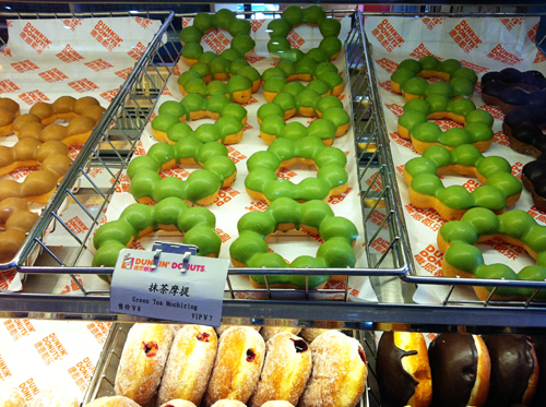 Chinese green tea flavored donut at Dunkin Donuts