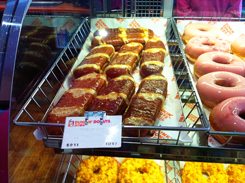 Shenyang donut - guess the flavor