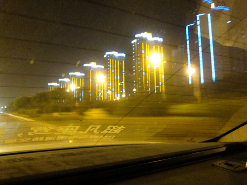 Night in Shenyang