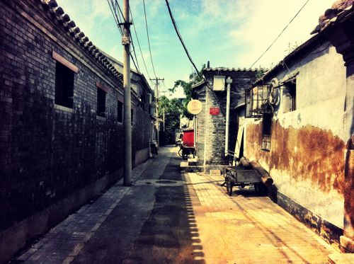 hutong alley in old Beijing