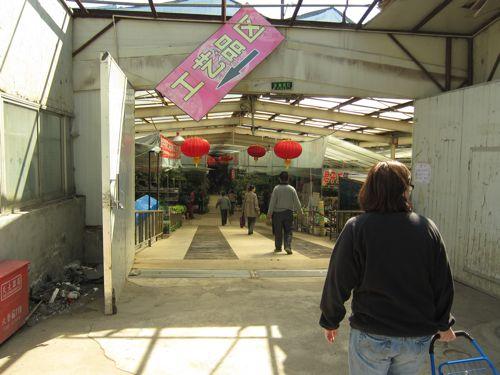 Shenyang Flower Market