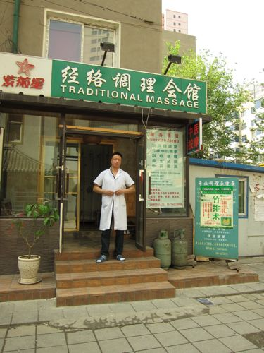 Traditional Chinese Massage Therapy